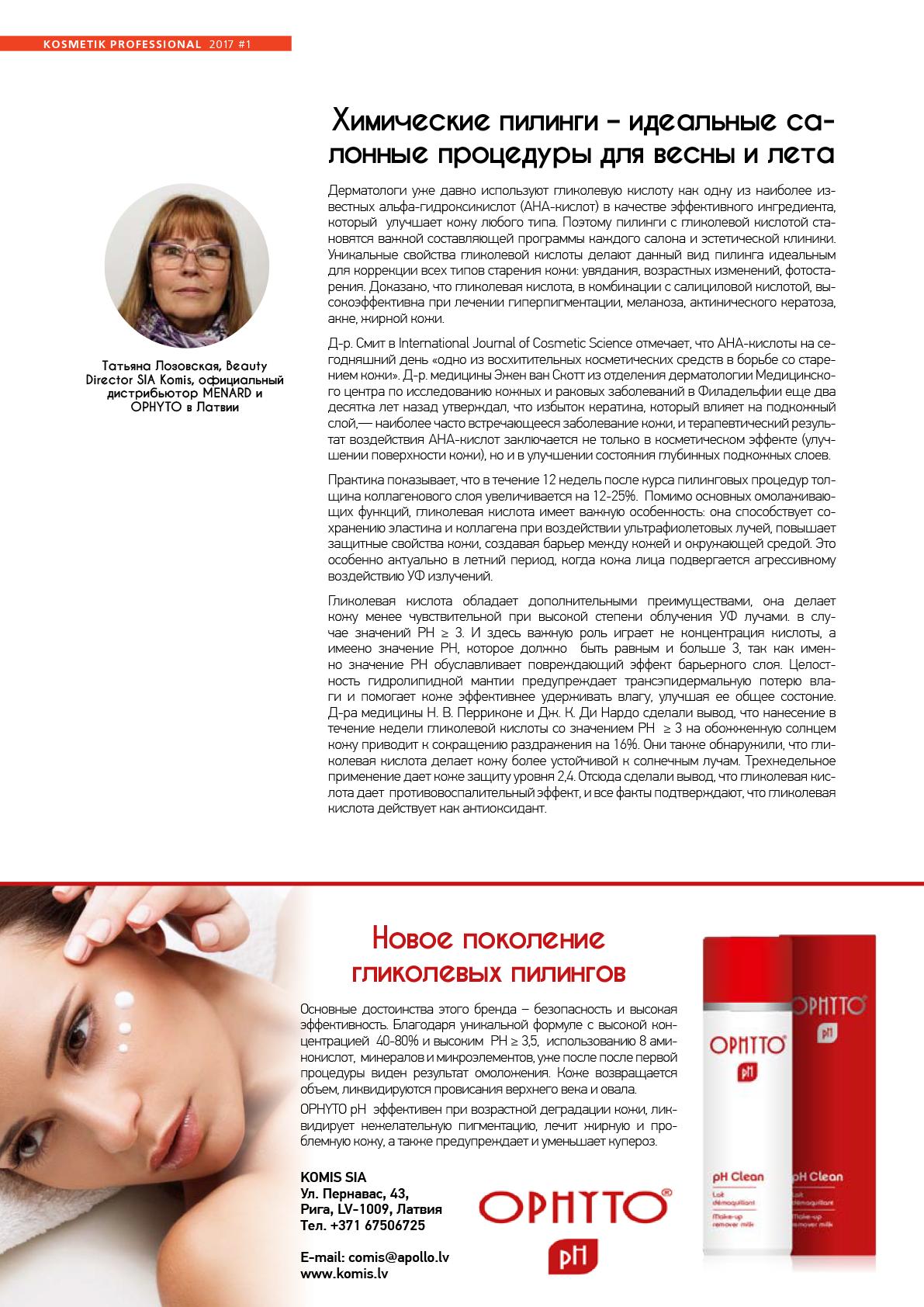 Kosmetik Professionnel Balticum, Avril 2017
